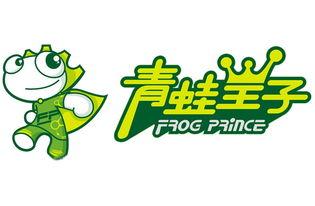 青蛙王子的素材