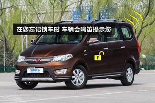 2014款五菱宏光S 1.5L 手动豪华型车门 五菱宏光全车详解