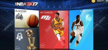 NBA2K17徽章解锁方法 徽章怎么升级