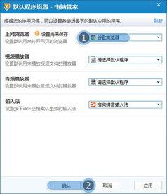 为什么QQ空间和邮箱还有修改密码都打不开
