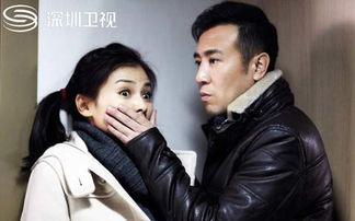 下一站婚姻 1 36集电视剧全集分集剧情介绍大结局