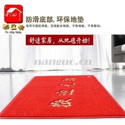 XHDT 127813 -地毯地垫批发频道 南国小商品城地毯地垫实体批发市场...