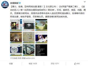 电视台新闻中心官方微博