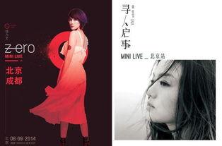 """...徐佳莹和""""摇滚女王""""杨乃文分别决定于8月8日和8月9日在糖果..."""