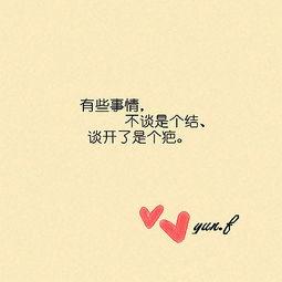 ...有爱的爱情文字图片 彼此相爱 也许更爱自己 2