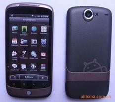 htc品牌手机批发厂家价格 htc品牌手机生产厂家