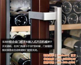 广州越秀区LIEBHERR冰箱维修电话 官l方网