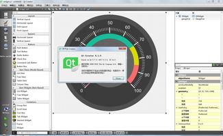 Qt编写自定义控件插件路过的坑及注意事项