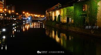 ...令人迷幻的浪漫小城