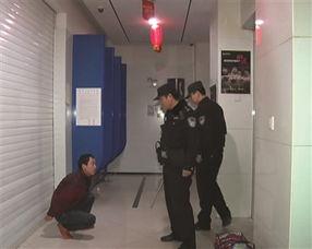 ,一名小伙来到南京和燕路某银行... 其他顾客吓得纷纷离场.民警赶到...