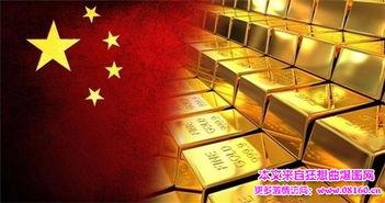 黄金储备最多的国家是美国,世界黄金储备排名