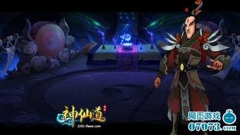 九维《神仙道》是一款横版RPG过卡闯关类网页游戏,以仙侠为题材....