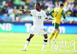 四年一度的武林杯足球赛开幕,各方高手齐聚一堂,各显身手