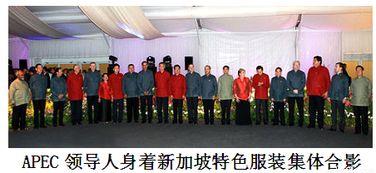 随西方资本主义经济侵略的加剧,近代中国出现了多元化经济结构,...