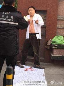 40来岁,手持15厘米长的水果刀.... 现场地上血迹已用沙土掩埋(小朱...