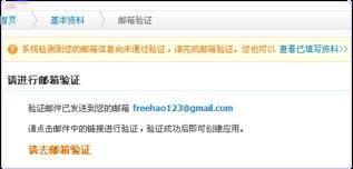 腾讯开放平台云空间云服务器CEE CVM CDN CDB免费申请试用
