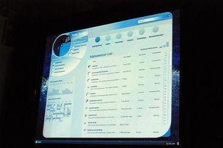 ...ce 2007用户界面设计原型