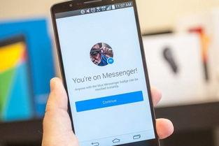 Facebook宣布Messenger应用用户超8亿
