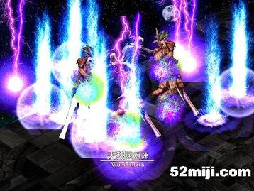 惧Ky-同样也是属于梅尔西迪斯的四大属性技能之一,召外天外的神雷,给予...