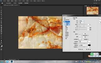photoshop7怎么加文字水印