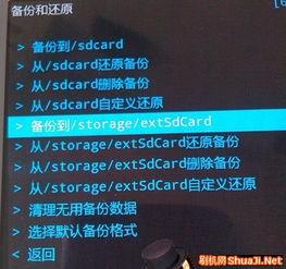 wipedatafactoryreset-和【清除Cache分区】(英文版: wipe cache partition--Yes - Wipe ...