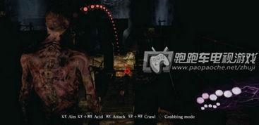 PS4生化危机6高清版Agent Hunt模式说明
