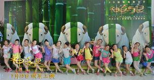 回梦心然-20日下午,由华特迪士尼中国创意技术支持、张学友倾情献唱主题曲、...