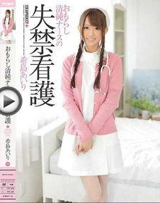 ...PK,日本软妹欧美御姐,哪家最好看?】说到护士制服,哒哒君猜你...