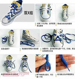 帆布鞋怎么系鞋带好看 七种好看漂亮鞋带系法