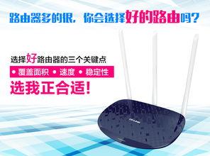 ...K TL WR886N 路由器 无线 家用无限大功率450M穿墙王wifi ap