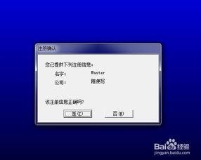 为你介绍三菱plc编程软件gx developer安装详细操作教程