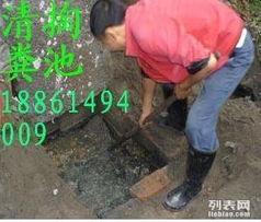 管道疏通化粪池抽粪在哪里