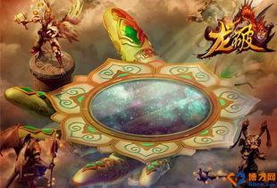 玩家在游戏中将逐步体验到上古洪荒时期,神、魔、凡三足鼎力,以凡...