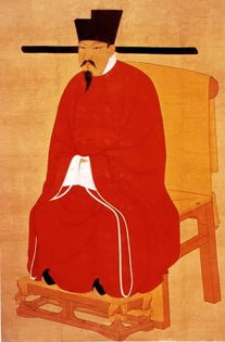宋朝历代皇帝图集