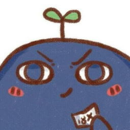 ...大一个的长草的颜文字QQ表情图片