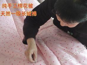 丝绸棉被包裹女人遗体,被丝绸棉被包裹的美女,丝绸棉被吧,丝... ...