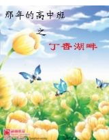 敦煌青海湖攻略——上海到青海湖七月旅游行程