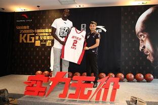组图 NBA巨星加内特加入安踏 实力无价 战队