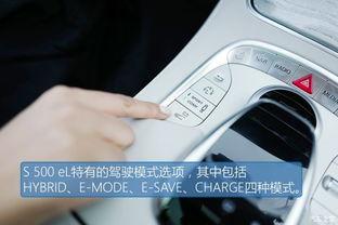使用模式,E-SAVE为尽可能保存电量,为后续的行驶做准备,比如在...