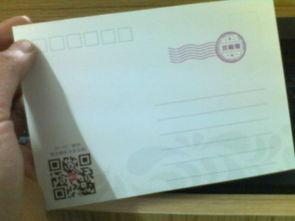 明信片格式是这样吗 1.在横线上填写收信人姓名,地址 寄信人姓名,地址 2.填写左上角的邮政编码3.贴上一张0.8元的邮票在右上角 1要不要在右下角写寄信人的邮政编码
