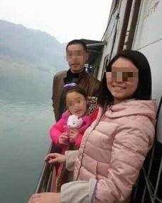 四川19岁失联女生遗体被发现 曾接到不明短信
