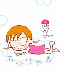 啥星座家孩子最幸福 心情网星座频道 2007-06-01 00:13 来源:腾讯星...