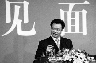 万庆良当选广州改革开放以来最年轻的市长 3