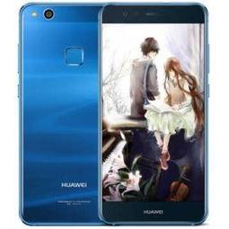 华为(HUAWEI) 华为nova青春版 手机 魅海蓝 全网通(4G+64G)-...