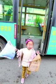 啊 停 啊轻点h文公车-...爱的小枕头下了公交车-不愿上周托幼儿园 郑州6岁女童 越园 出逃