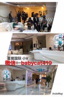 上海星璨国际整容怎么样 技术好吗 咨询找小V