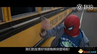 你的友善好邻居   蜘蛛侠   登场!这个场景接着第1部预告片, 彼得在...