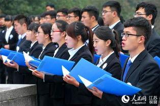 南京市大学生诗歌朗诵-南京市大中小学生以朗诵诗歌活动公祭航空烈士