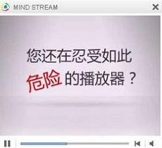 QQ播放器在打击对手同时推广自身产品-腾讯QQ播放器广告被指暗讽...