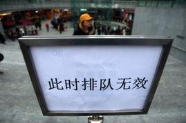苹果官网敞开销售iPhone4S 数码城价格不降反升